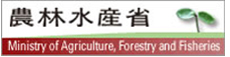 農林通産省